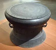 ドンソン文化の銅鼓